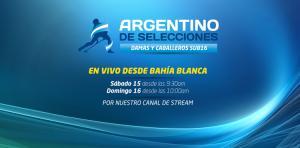 EL ARGENTINO DE SELECCIONES SUB 16, VÍA STREAMING